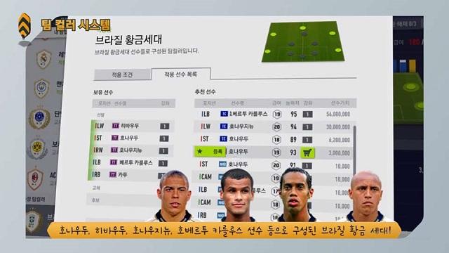 mini-team-color fb04